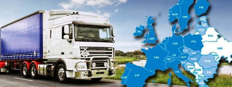Доставка грузов из Европы от Внешкомтранс