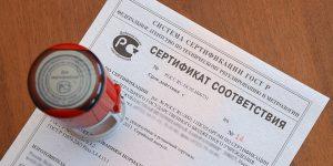 Сертификация импортной продукции